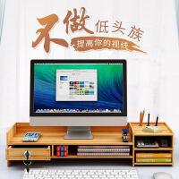 电脑显示器屏增高架办公室台式底座抬加高支架桌面整理收纳置物架