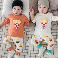 婴儿春秋套装男0―1岁新生儿衣服纯棉外出3女宝宝洋气套装 两件套