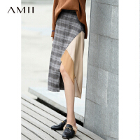 【AMII大牌日 2件4折】Amii极简英伦风chic半身裙2018秋新款格纹拼接不规则修身中长裙