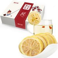 果然之家蜂蜜柠檬片花草茶冻干水果干泡水新鲜无添加柠檬片65g