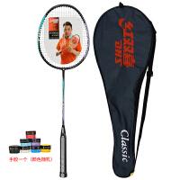 红双喜/DHS羽毛球拍3010单拍一只装铝合金一体羽毛球拍 含拍套