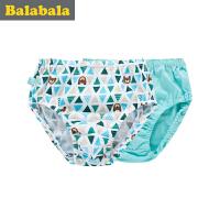 巴拉巴拉童装男童内裤冬装儿童小孩三角内裤(2条装)