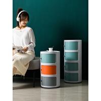 北欧风小床头柜多功能塑料边角柜白色创意现代简约浴室收纳储物柜