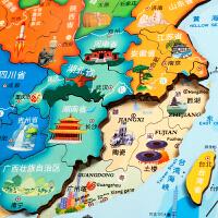 中国地图拼图儿童木质磁性早教益智玩具女孩3-4-5岁6男孩磁力世界