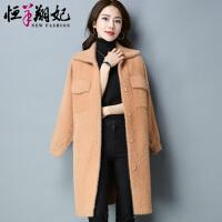 新款长毛开衫女装大衣韩版宽松翻领长款时尚毛衣外套