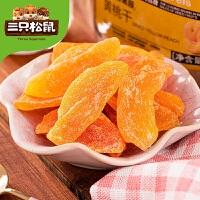 【三只松鼠_黄桃干106gx2袋】休闲零食特产果脯蜜饯水果干桃肉