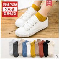 袜子女士纯棉短袜浅口韩国可爱夏季低帮薄款船袜日系学院风女棉袜