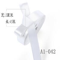 装饰彩带2CM丝带带缎带绸带手工玫瑰花diy材料定制礼品蛋糕带丝带 乳白色 042