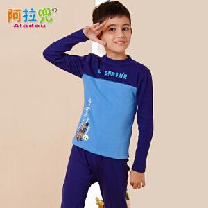 阿拉兜  儿童保暖内衣 冬季加绒加厚男孩内衣 男童内衣套装 8803