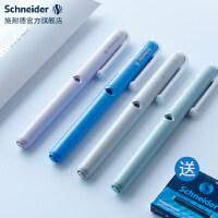 德国进口schneider施耐德BK410钢笔学生成人用书写练字办公*钢笔礼盒装0.35mm EF尖男女适用