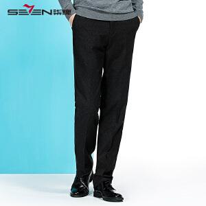 柒牌男装西裤加厚男士商务休闲舒适版西服裤青年直筒长裤子男裤