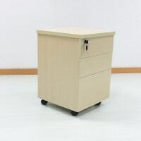 办公家具带锁木质文件柜办公活动柜矮柜 移动柜资料柜三抽柜