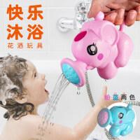 �和�洗澡玩具花�⒛信�孩��水�不ㄋ��卦∈毅逶�胗��蛩�沙�┨籽b