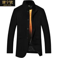 男士冬春季棉服羊绒大衣进口黄金貂毛尼克服皮草立领商务外套上衣