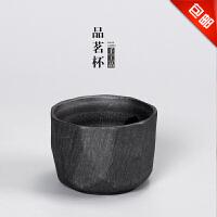 思故轩 粗陶手工茶杯陶瓷功夫茶具茶碗茶盏主人杯小杯子品茗杯CMZ1695