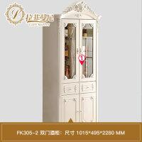 欧式酒柜储物柜 法式实木酒柜整装 客厅单门玻璃组合酒柜 单门