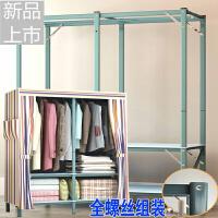 简约现代组装布艺宿舍布衣柜钢管加粗加固经济型简易租房寝室橱柜定制