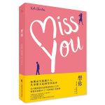 想你(Miss you)