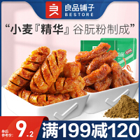 满减【良品铺子面筋卷120gx1袋】(烧烤味)辣条零食8090后怀旧零食辣味袋装
