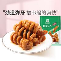 满减【良品铺子面筋卷120gx1袋】(烧烤味)麻辣辣条味零食8090后怀旧零食辣味袋装