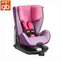 【当当自营】【支持礼品卡】【高速安全座椅】好孩子CS659汽车儿童安全座椅GEBS吸能德国设计CS659-M115粉紫