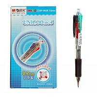 晨光圆珠笔可按动4色圆珠笔 BP8030 创意原子笔油笔0.7 办公用品多功能笔 学生圆珠笔