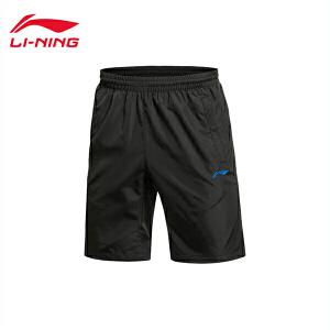 李宁运动短裤男士足球系列夏季修身薄款梭织运动裤AKSH117