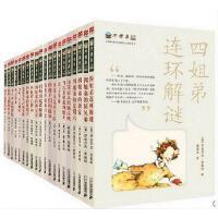 不老泉文库系列全套29册中国外国文学小说名著小学初中生阅读书籍时代广场的蟋蟀