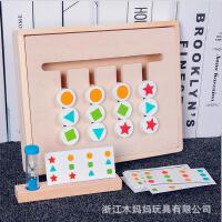木制蒙氏教具四色游戏启蒙逻辑思维方位训练益智早教儿童玩具