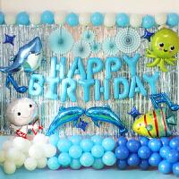 生日气球派对用品儿童主题趴体布置宝宝周岁生日布置装饰场景布置