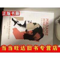 【二手9成新】先锋女士赫莲娜-鲁宾斯坦欧莱雅化妆品事业部编青岛出版社