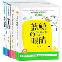 冰波王一梅童话系列 注音版全4册 蓝鲸的眼睛 窗下的树皮小屋 书本里的蚂蚁 兔子的胡萝卜 低年级课外