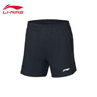 李宁乒乓球比赛裤女士2020新款乒乓球系列梭织运动裤AAPQ012
