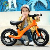 康大儿童平衡车无脚踏2宝宝3-6岁滑步车小孩滑行车玩具车自行单车