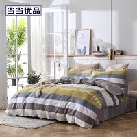 当当优品四件套 纯棉床单款双人床品件套 浪漫格调(黄)