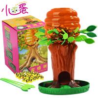小乖蛋蜜蜂树亲子互动玩具益智趣味娱乐桌面游戏经典桌游蜜蜂游戏