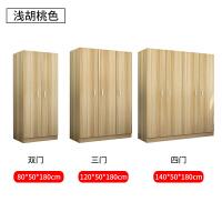 20190702094319251衣柜简约现代卧室大容量实木收纳柜小户型简易组装衣橱经济型