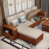 橡木新中式实木沙发冬夏两用现代简约沙发组合储物小户型客厅家具 组合