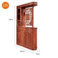 玄关柜风水隔断柜客厅中式实木双面鞋柜屏风柜酒柜 组装 其他结构