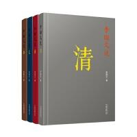 李国文说唐宋明清(套装全4册)论说四个朝代的百态众生 文人江湖
