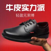 �诒P�男透�夥阑��p便工作鞋安全鞋�^�鞋安全鞋�工