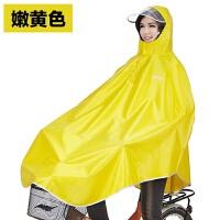 雨衣自行车加厚牛津布透明大帽檐电瓶车男女单人骑行雨衣雨披新品