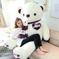 大熊毛绒玩具泰迪熊猫抱抱熊公仔送女孩儿童布娃娃生日礼物圣诞节