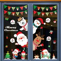 圣诞节装饰品店铺氛围场景布置店面橱窗玻璃贴纸门贴老人挂旗挂饰