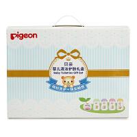 贝亲Pigeon婴儿清洁护肤礼盒(婴儿洗发水/精+婴儿沐浴露+爽身粉+润肤露+润肤油)