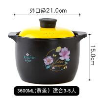 梦之煲砂锅耐高温汤煲陶瓷小沙锅煲汤锅炖锅明火家用燃气汤锅
