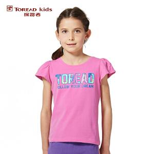 探路者TOREAD品牌童装 户外运动 夏装女童印花圆领短袖T恤