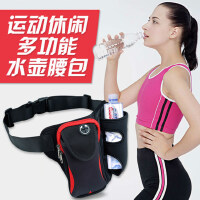 户外运动跑步包男女多功能款防水夜跑骑行马拉松水壶手机腰包