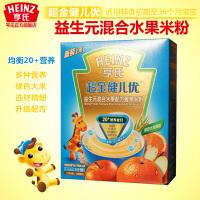 亨氏 超金健儿优益生元混合水果配方婴儿营养奶米粉 1段宝宝辅食