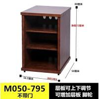 功放机柜木质带玻璃门功放机架音响影院KTV设备器材柜子 M050-795红色木纹 四层